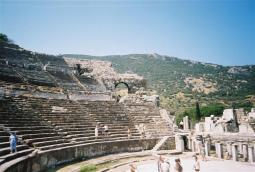 the large amphitheatre