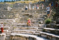 me in the small amphitheatre