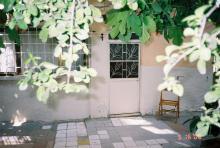 our flat in Kocamustafapasa, Istanbul