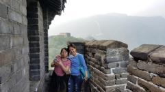 Summr, Great Wall