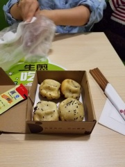 Baozi from the mall