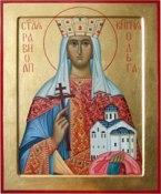 Holy_Princess_Olga